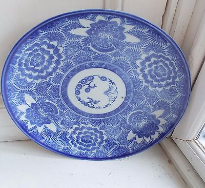 large blue and white Japanese charger Arita Wear