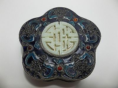 Antique Chinese SILVER Gilt ENAMEL Box JADE Medallion GEMSTONE Cabochons