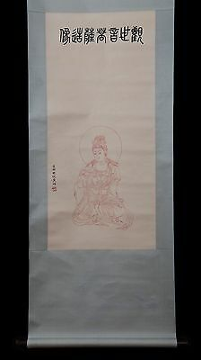 Exquisite Long Rare Chinese Scroll Hand Painting GuanYin HuangJun Marks PP925