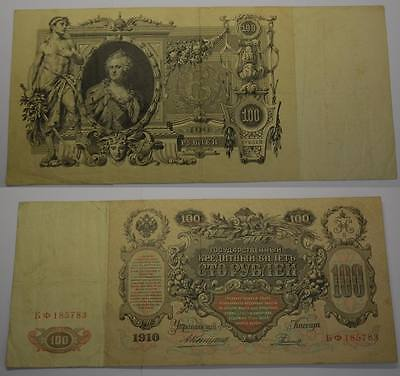 GB017 - Banknote Russland 100 Roubles 1910 Pick#13a A.Konshin RAR Russia