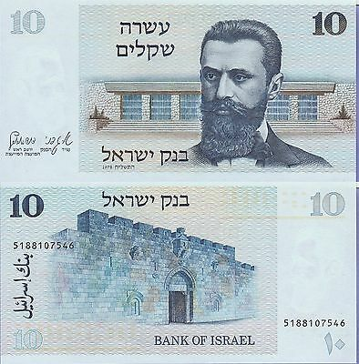 Israel 10 Sheqalim Banknote 1978 Uncirculated Condition Cat#45-7546