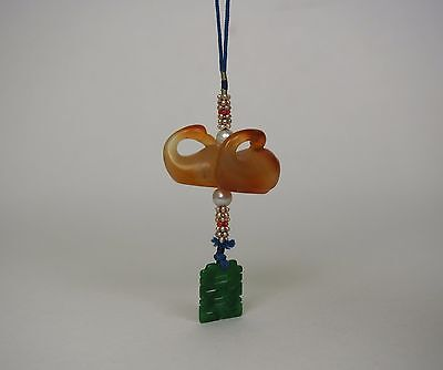 A Chinese Agate Carving 'Double Wild Goose' Pendant