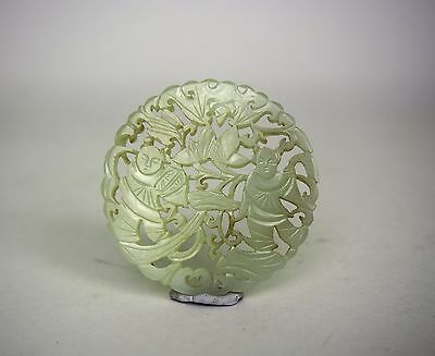A Nice Carved Pale Jade Round Pendant, 18th Century