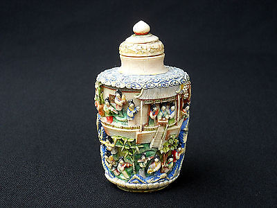 Early 1800's Qing Dynasty Large Polychrome Table Snuff Bottle