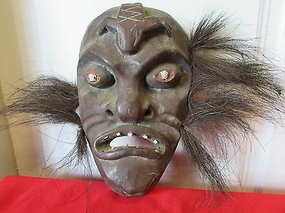 Grotesque Tribal Mask Japanese mid century