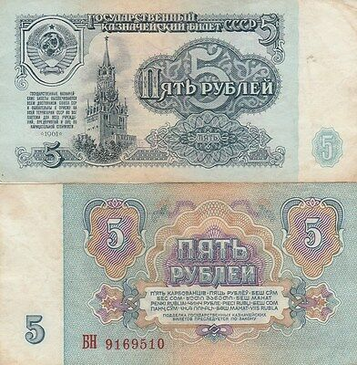 Russia P239a, 5 Rubles, Spasskiy tower, Kremlin  / iron & sickle, 1991 circulate