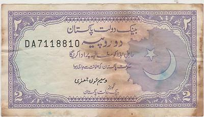 Pakistan 2 Rupee Serial # DA7118810. Foreign world currency