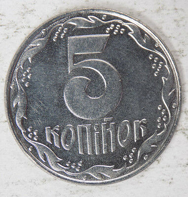 Ukraine 1992 5 Kopijok coin - Brilliant Uncirculated