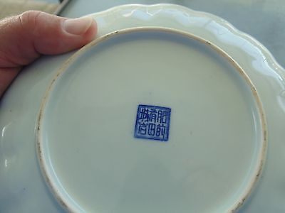 Asian Antique Chinese Blue Signed Porcelain Plate or Bowl