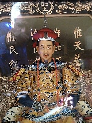 Vintage Chinese Reverse Glass painting 19 x 27.5