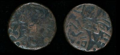 Copper Coin of Shahi Kings of Afghanistan MED-IND-1003-C