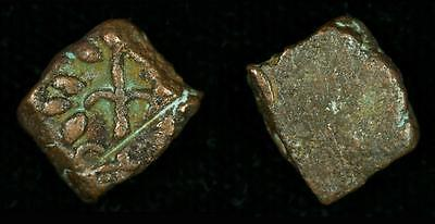 Copper Coin of Pandya Kingdom (Tree in railing type) (c. 300 BC to AD 500) - 1