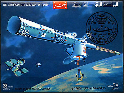 Yemen 1970 Space Exploration Cto Used M/S #D47817