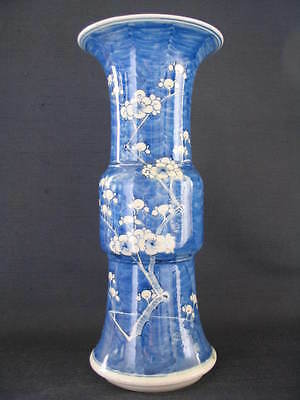 Chinese 19th.C.underglaze blue porcelain Yen-Yen Vase