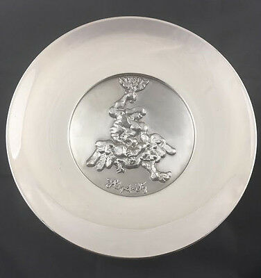Solid STERLING SILVER -JACQUES LIPCHITZ The Struggle, Israel Judaica Plate-945 g