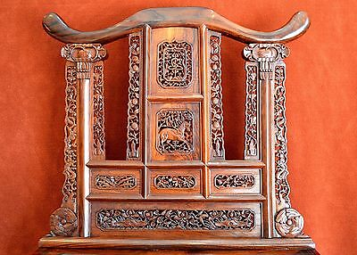 Chinese Ming Style Huanghuali Chair