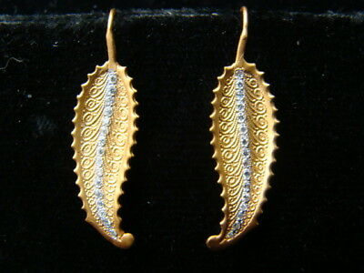 Beautifully engraved 14K Leaf Earrings with diamonds
