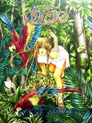 COLOR - Sanami Matoh Illustrations Collection - Two Books /Japanese Anime Art