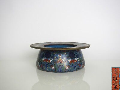 A Cloisonne 'Bat and 'Shou' Character' Vessel, Late Qing/Republic Period