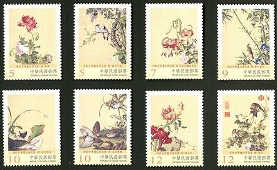 China Taiwan 2017 特635 II Paintings Giuseppe Castiglione Flowers Birds stamps