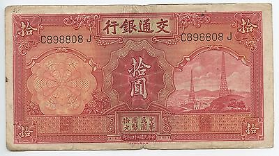 GB231 - Banknote China 10 Yüan 1935 Pick#155