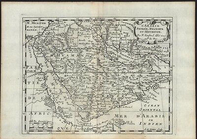 Arabian peninsula Persian Gulf 1699 Sanson antique old map scarce variant