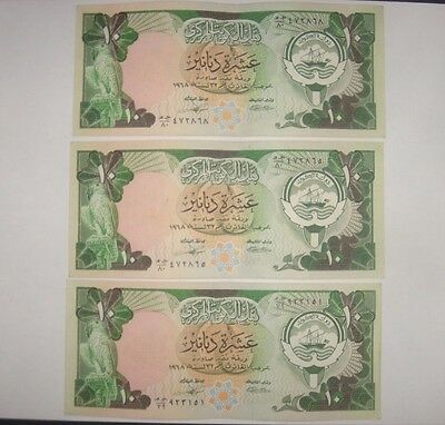 1968 (1980-91)  P-15 Kuwait 10 Dinars Lot Of 6 Banknotes