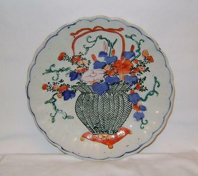 Antique Imari Porcelain Fluted Dish Bowll with basket of flowers C19th : 21 cm