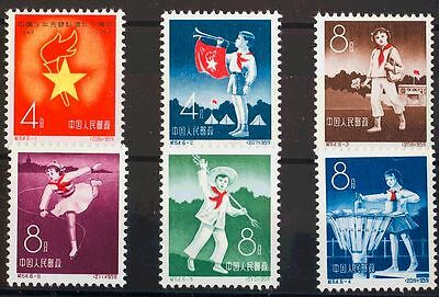 China. MNG (*)1243/48. 1959. Serie completa. MAGNIFICA.