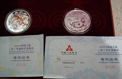 2012 China Year of DRAGON 10 Yuan Color Coloured & Round Silver Proof 2 Coin Set