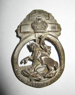 Russian Imperial badge of the Black Hundreds Union of Russian People Original!