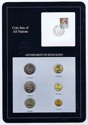 Government of Hong Kong 6 pc Mint Set 1979-88 BU Coin Sets of All Nations stamp