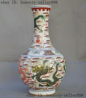 """16""""Old Chinese wucai Porcelain 5 dragon play beads Flowers Bottle Pot Vase Jar A"""