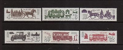 Russia 1981 Transport Mint unhinged set 6 stamps
