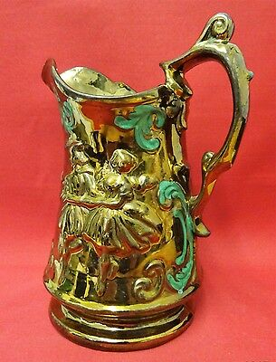 Vintage Copper Lustre Ware Gold Green Jug dancing couple 19th C Pitcher