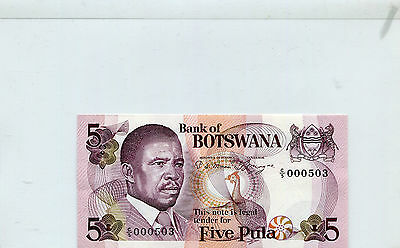 BOTSWANA  8c  --  CU  --  1982  --  LOW NUMBER