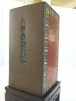 Antique Chinese Cloisonne Brushes or Pen Holder Bronze Handwork Real Antique