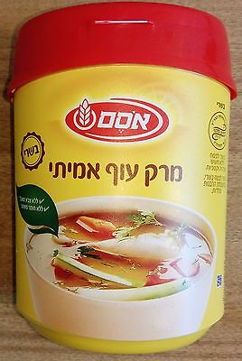 Osem Soup Seasoning Mix Consomme Chicken Style 14 1 Flavour 400gr beef Kosher