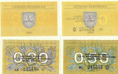 Lithuania 3 note set, P29-31, .1 to .5 Talonas Knight on horse UNC 1991 10$ CV!
