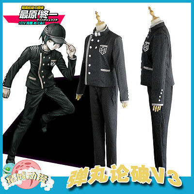 Danganronpa V3 Saihara shuichi Detective School Uniform Cosplay costume 3pcs