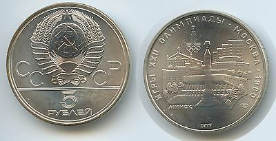 G0842 - Russland 5 Roubles 1977 Y#147 Summer Olympics Moscow Russia Sowjetunion