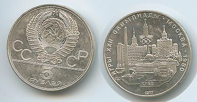 G0846 - Russland 5 Roubles 1977 Y#146 Olympics 1980 Moscow Russia Sowjetunion