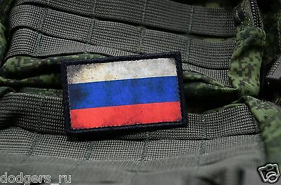 Country of Russia flag Russian Tactical army morale military patch