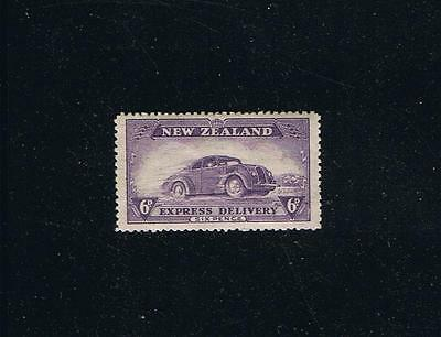 New Zealand - 1939 - E2, Special Delivery Postage Stamp