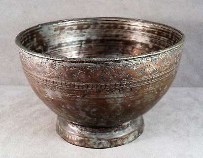 Antique Middle Eastern Persian Silvered Copper Bowl Hammered Engraved - 1930s