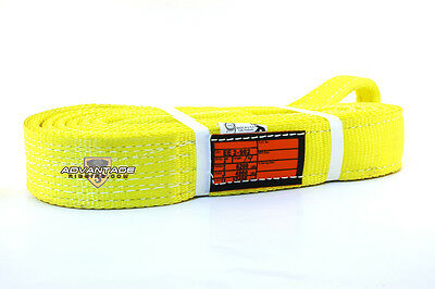 EE2-902 X14FT Nylon Lifting Sling Strap 2 Inch 2 Ply 14 Foot Length USA MADE