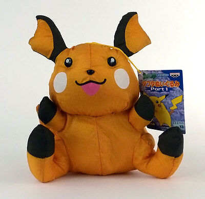 POKEMON - Raichu Peluche 20 cm Banpresto JAPON 1998 plush RARE