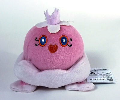 POKEMON - MOYADE Jellicent 18 cm Banpresto JAPON 2014 plush RARE