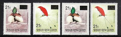"PNG,1995,Birds of Paradise,""First Printing"", Emergency Overprints, $12/Set 4"