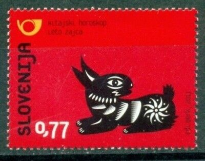 Slovenia Scott #869 MNH Lunar New Year 2011 - Rabbit $$